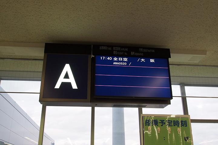 20171009_niigata_airport-02.jpg