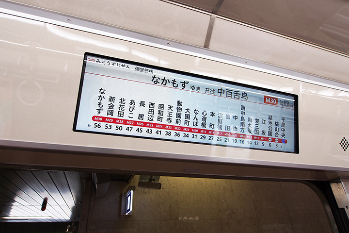 20171015_osaka_subway_21n-in03.jpg