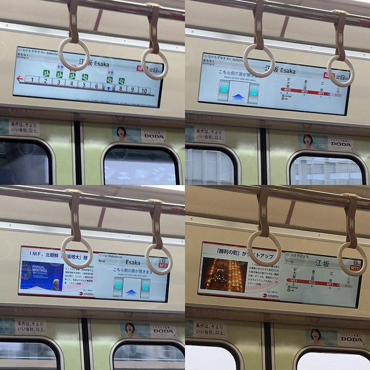 20171015_osaka_subway_21n-in04.jpg