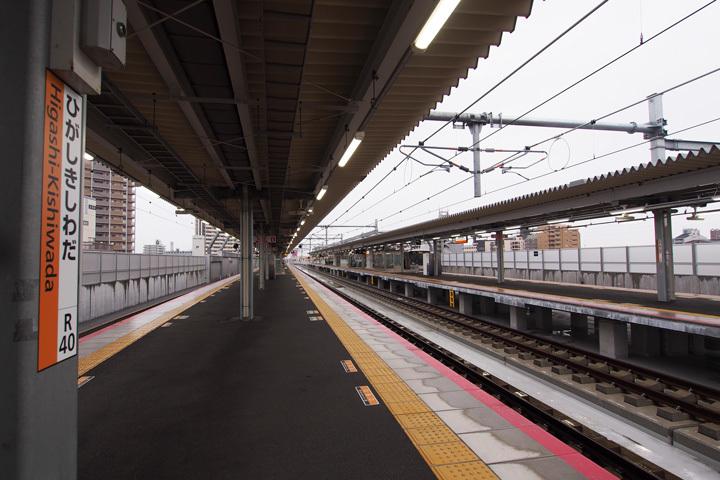 20171028_higashi_kishiwada-02.jpg
