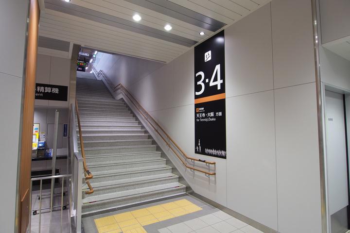 20171028_higashi_kishiwada-04.jpg