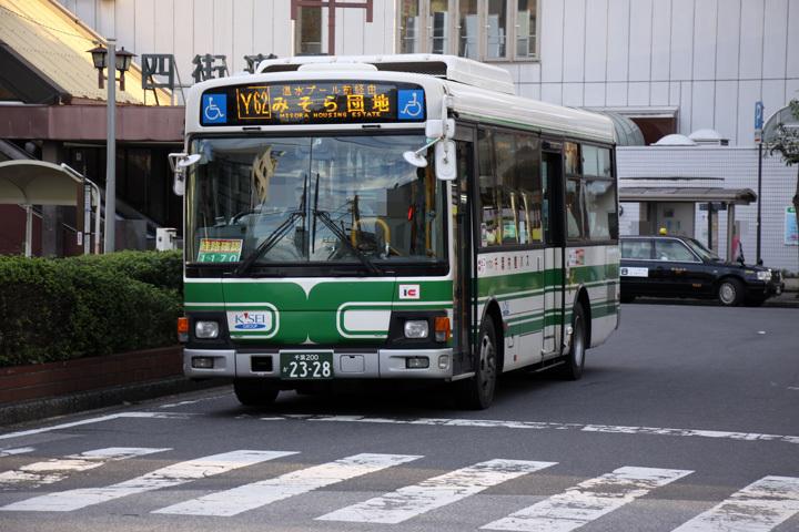 20171103_chiba_nairiku_bus-04.jpg