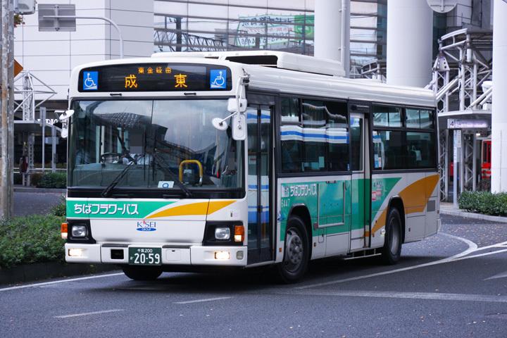 20171104_chiba_flower_bus-02.jpg