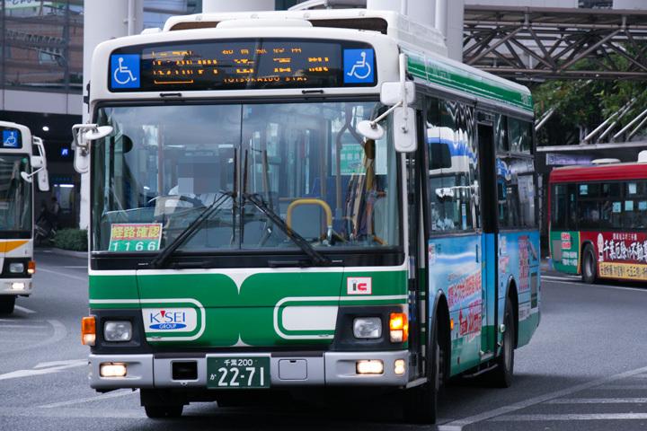 20171104_chiba_nairiku_bus-01.jpg