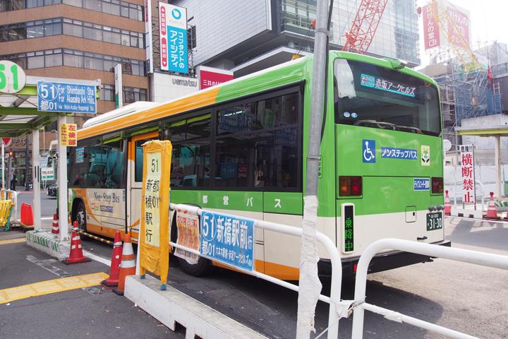 20171104_tokyo_toei_bus-01.jpg