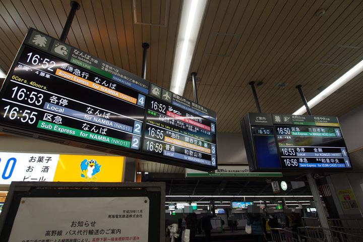 20171224_shin_imamiya-01.jpg