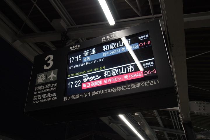 20171224_shin_imamiya-09.jpg