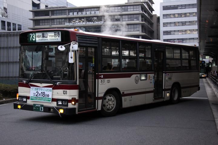 20180114_kyoto_bus-01.jpg