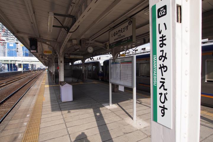 20180120_imamiya_ebisu-01.jpg