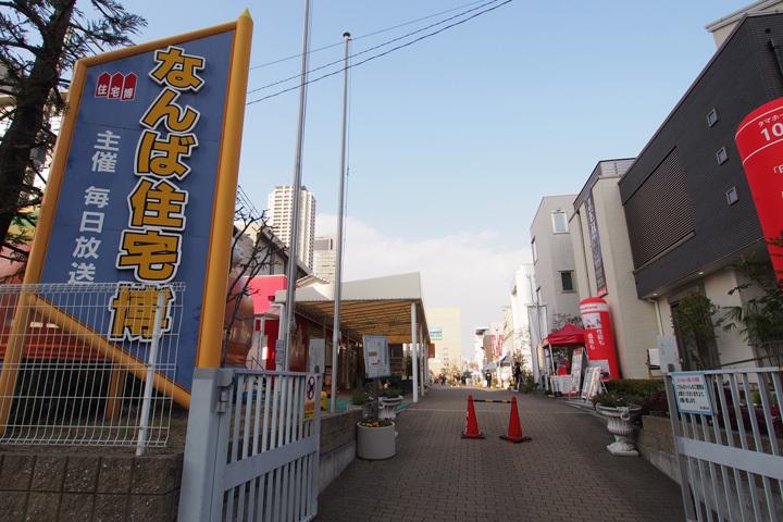 20180120_naniwasuji_line_soutei-15.jpg