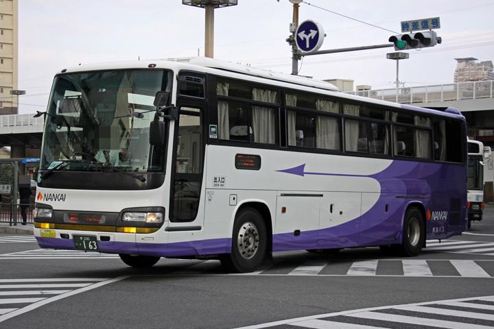 20180121_nankai_bus-01.jpg