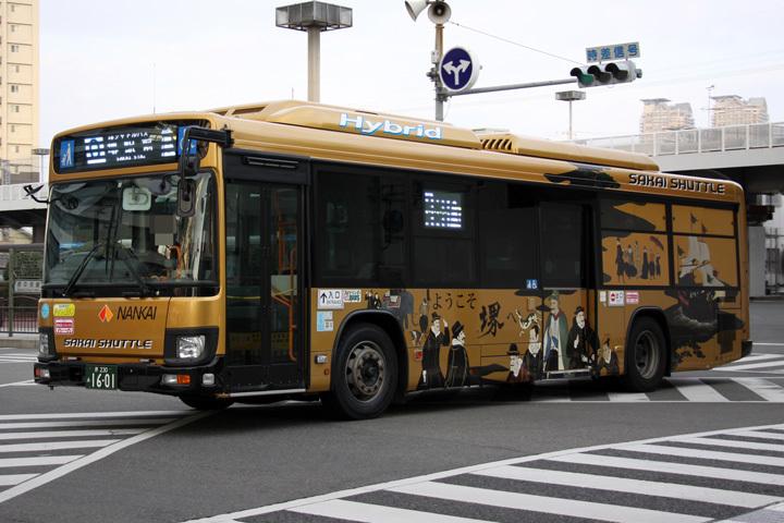 20180121_nankai_bus-03.jpg
