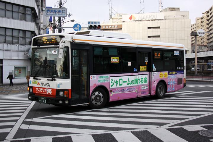 20180121_nankai_bus-05.jpg