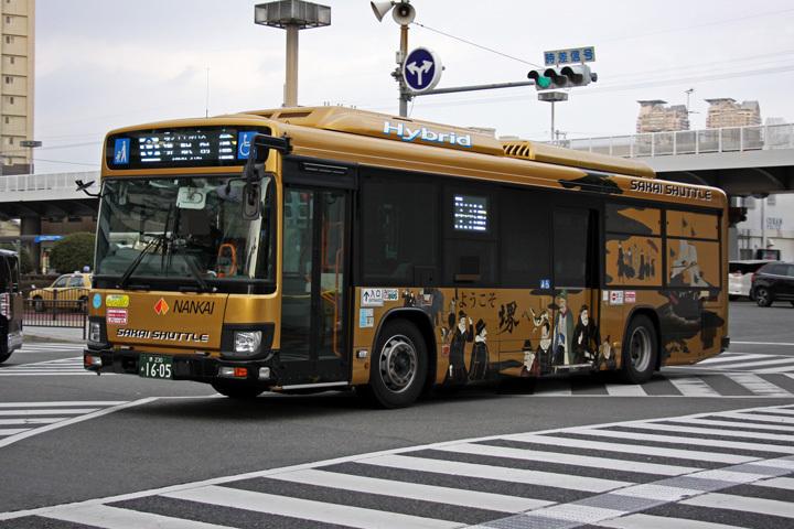 20180121_nankai_bus-07.jpg