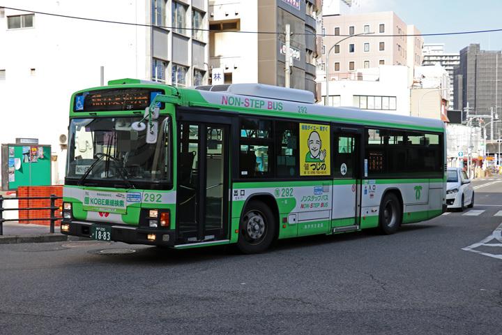 20180204_kobe_city_bus-03.jpg