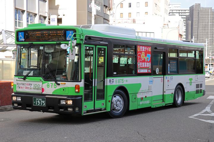 20180204_kobe_city_bus-06.jpg