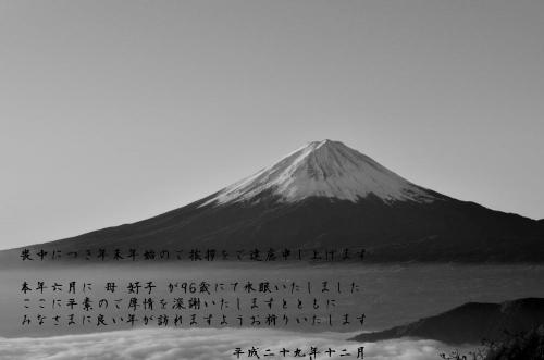 mt-fuji-477832_1920.jpg