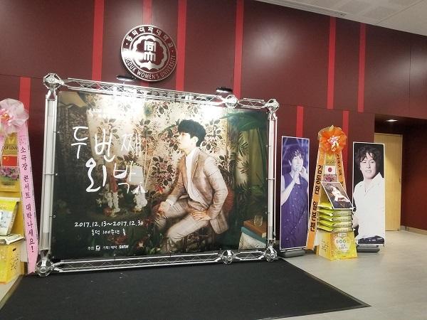 小劇場コンサート