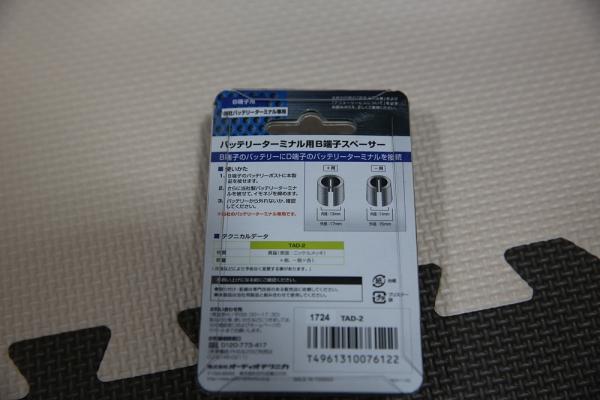 6I5A2200.jpg