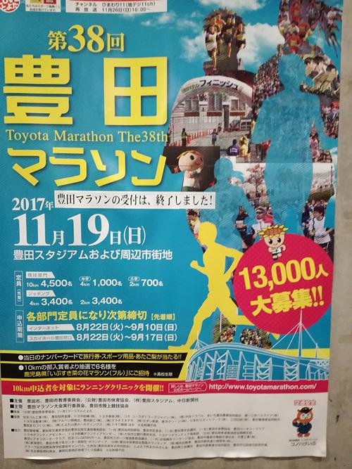 IMG_20171022_191859.jpg