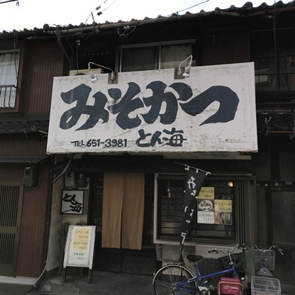 名古屋2017 017