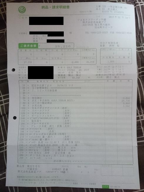 DSC_2357[1]