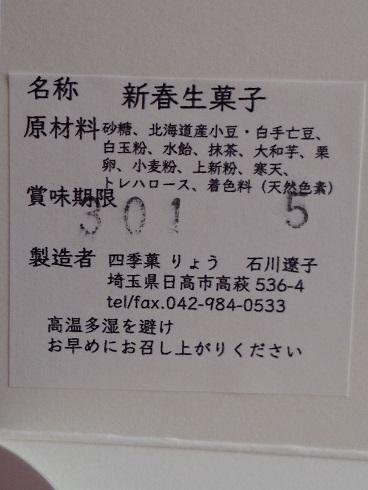 DSC_2686[1]