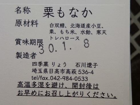 DSC_2691[1]