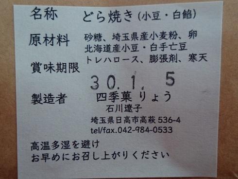DSC_2692[1]