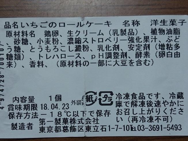 DSC_2839[1]