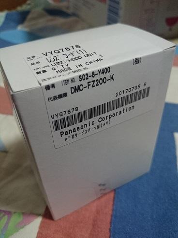 DSC_1323_2017100910570581c.jpg