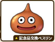 SnapCrab_NoName_2017-10-12_2-59-20_No-00.png