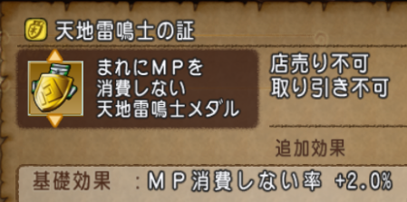 s_2017-11-18_No-04.png