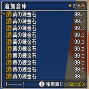 s_2017-11-1_No-02.png