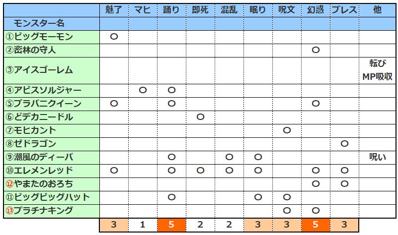 s_2017-11-4_No-02.png