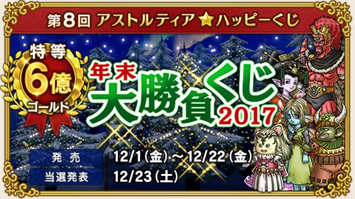 s_2017-12-16_No-00.png