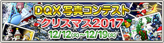 s_2017-12-16_No-01.png