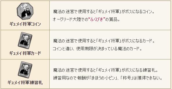 s_2017-12-16_No-12.png