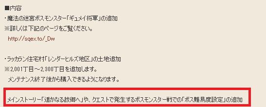 s_2017-12-27_No-00_20171227233225dc9.png