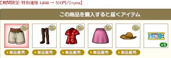 shop002.jpg