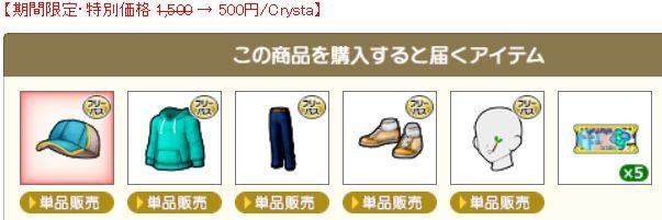shop003.jpg