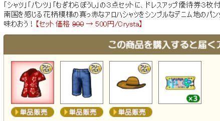 shop005.jpg