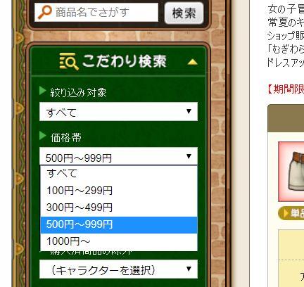 shop006.jpg