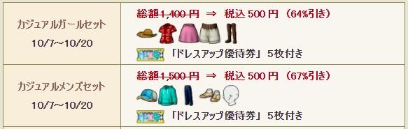shop007.jpg