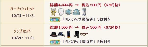 shop008.jpg