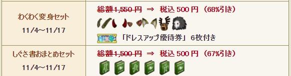 shop009.jpg