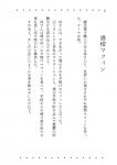 出力見本-004