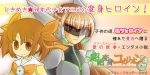 カクヨム用宣伝画像4