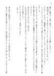 aoisan-002.jpg
