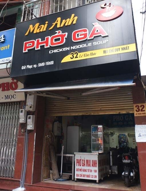 20171216 Pho Mai Anh shop 18cm DSC09697